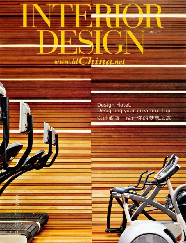 WILLIAMSONWILLIAMSON Featured In Interior Design China