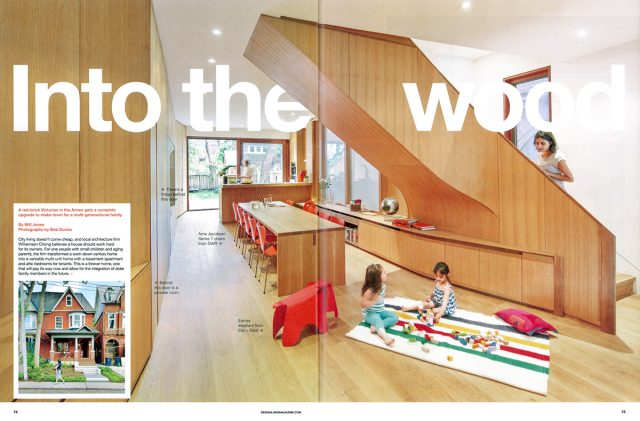 Howland Residence featured in Design Lines