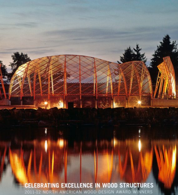 Celebrating Excellence in Wood Structures